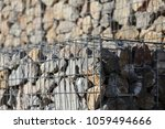 close up outdoor view of a... | Shutterstock . vector #1059494666