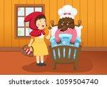 illustration of isolated little ... | Shutterstock .eps vector #1059504740