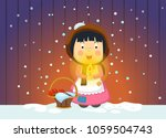 illustration of isolated the... | Shutterstock .eps vector #1059504743