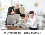 office employees having...   Shutterstock . vector #1059508484