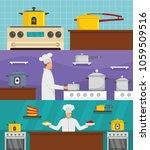 cooker chef oven stove pan... | Shutterstock .eps vector #1059509516