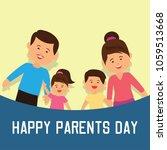 happy parent's day concept.... | Shutterstock .eps vector #1059513668