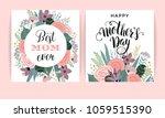 happy mothers day. vector... | Shutterstock .eps vector #1059515390