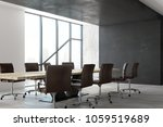 contemporary conference room... | Shutterstock . vector #1059519689