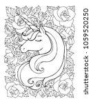 unicorn. magical animal. vector ...   Shutterstock .eps vector #1059520250