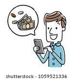 male  smartphone  pc and money   Shutterstock .eps vector #1059521336