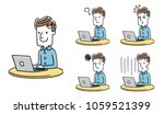 male  personal computer ... | Shutterstock .eps vector #1059521399
