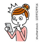 young lady  smartphone | Shutterstock .eps vector #1059529916