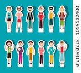 paper cut men set. vector... | Shutterstock .eps vector #1059532400