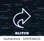 glitch effect. share arrow line ... | Shutterstock .eps vector #1059538223