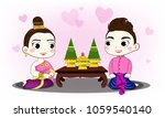 engagement of the thai people... | Shutterstock .eps vector #1059540140
