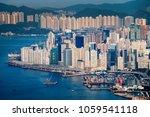 buildings and harbor  hong kong.   Shutterstock . vector #1059541118