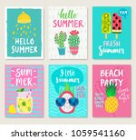 summer hand drawn motivation... | Shutterstock .eps vector #1059541160