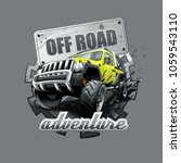extreme yellow off road vehicle ... | Shutterstock .eps vector #1059543110