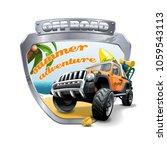 extreme orange off road vehicle ... | Shutterstock .eps vector #1059543113