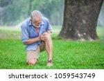 Senior Man Sitting Or Flop...