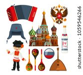 russian landmarks and different ... | Shutterstock .eps vector #1059546266