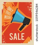 advertising poster with... | Shutterstock .eps vector #1059546284