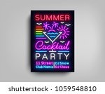 cocktail party poster neon.... | Shutterstock .eps vector #1059548810