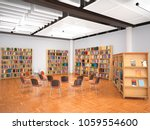 reading hall. 3d iluustration | Shutterstock . vector #1059554600