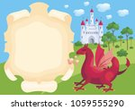 colorful background with a... | Shutterstock .eps vector #1059555290