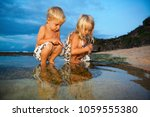 happy sibling children have fun ... | Shutterstock . vector #1059555380