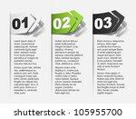 eps10  realistic design elements   Shutterstock .eps vector #105955700
