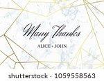 many thank geometric design... | Shutterstock .eps vector #1059558563