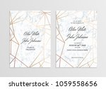 invitation card template of... | Shutterstock .eps vector #1059558656