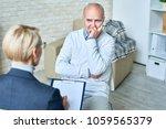 portrait of bald senior man... | Shutterstock . vector #1059565379