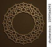 arabic pattern morocoo... | Shutterstock .eps vector #1059566093
