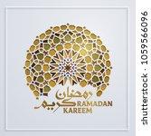 ramadan kareem arabic... | Shutterstock .eps vector #1059566096