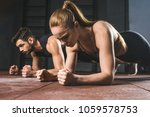 young sportswoman and sportsman ... | Shutterstock . vector #1059578753
