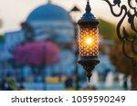 traditional islamic ramadan... | Shutterstock . vector #1059590249