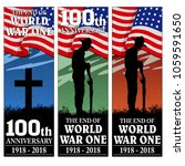the end of world war one. 100th ... | Shutterstock . vector #1059591650