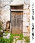 beautiful wooden doors from a... | Shutterstock . vector #1059601778