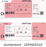 two boarding passes. red flight ... | Shutterstock .eps vector #1059605210