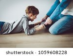 computer addiction  father... | Shutterstock . vector #1059608228