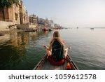 traveler female wearing...   Shutterstock . vector #1059612578