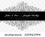 vector black ornament frame and ... | Shutterstock .eps vector #105961994