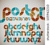 alfabeto,arte,artística,mezcla,círculo,galería de imágenes,color,colorido,creativa,creatividad,curva,decoración,decorativos,arte digital,ilustración digital