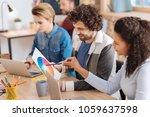 negotiating. good looking...   Shutterstock . vector #1059637598