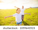 happy family father and child... | Shutterstock . vector #1059643523