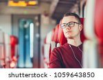 rail transportation. thoughtful ... | Shutterstock . vector #1059643850