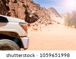 front of a white car in the... | Shutterstock . vector #1059651998