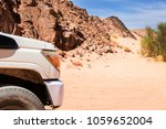 front of a white car in the... | Shutterstock . vector #1059652004