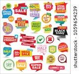 set of modern sale stickers | Shutterstock .eps vector #1059654239