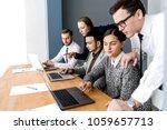 team work of businessmen on... | Shutterstock . vector #1059657713