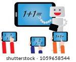 future math classroom | Shutterstock .eps vector #1059658544