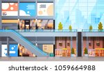 Modern Retail Store With Many Shops And Supermarket Empty Interior No People | Shutterstock vector #1059664988